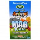 MagKidz, Children's Magnesium, Natural Cherry Flavor (90 Animals) - Nature's Plus