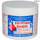 Egyptian Magic 7770 ! Ägyptische Hautcreme für jeden Einsatzzweck